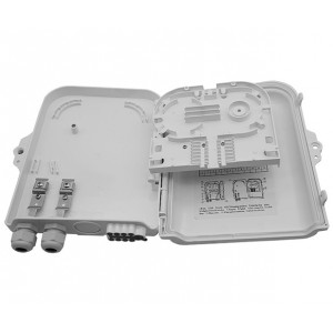 UltraLAN Fiber Termination Box (8port) & Installation Pack